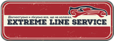 Extreme Line Service Card